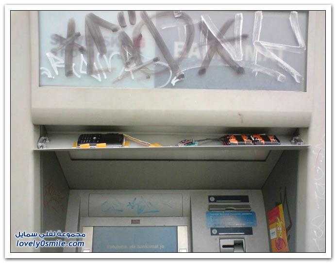 صور طريقة سرقة بطاقة الصراف