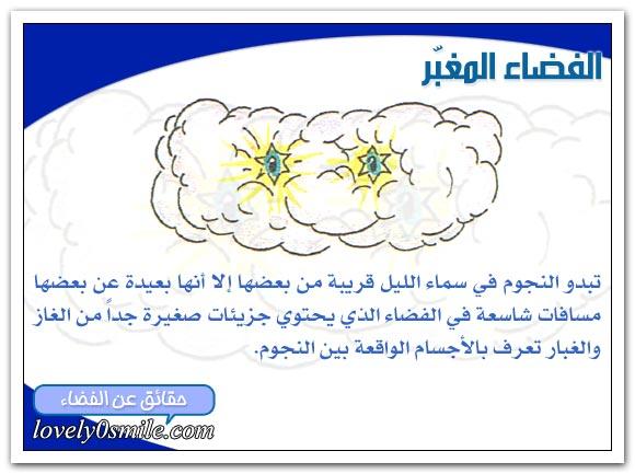 الغيوم