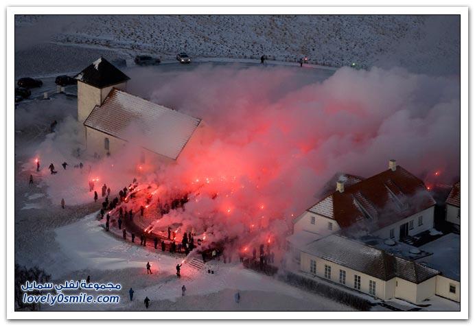 النار والجليد