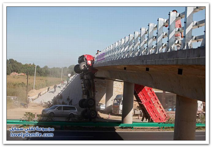 أحد حوادث الصين