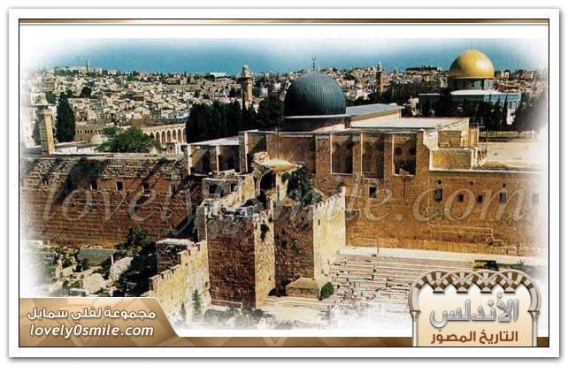 يعقوب المنصور يوسف ومعركة الأرك Andalus-0367.jpg