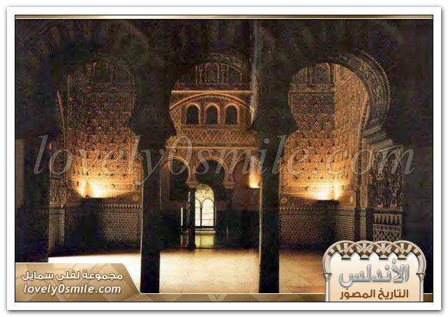 يعقوب المنصور يوسف ومعركة الأرك Andalus-0372.jpg