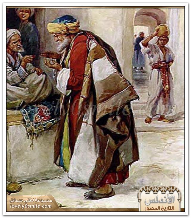 يعقوب المنصور يوسف ومعركة الأرك Andalus-0374.jpg