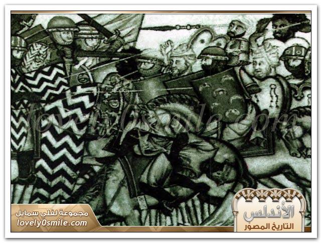 محمد الناصر يعقوب ومعركة العقاب Andalus-0377.jpg