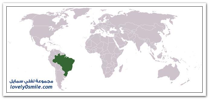 صور: البرازيل وبكاء الرئيس الفقير