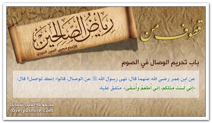 كراهة تخصيص يوم الجمعة بصيام وليلته بصلاة + تحريم الجلوس على القبر