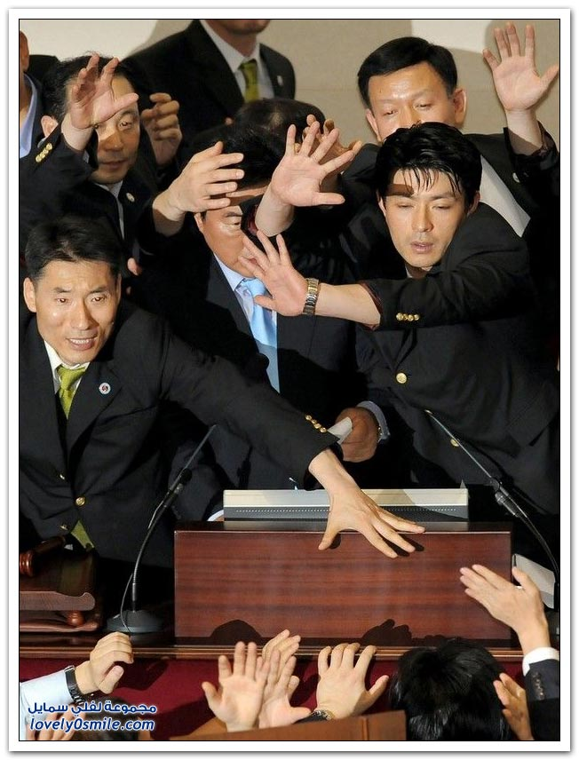 مشاجرات في البرلمان الكوري الجنوبي