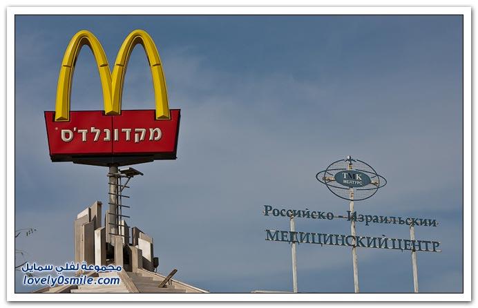 البحر الميت من جانب فلسطين المحتلة