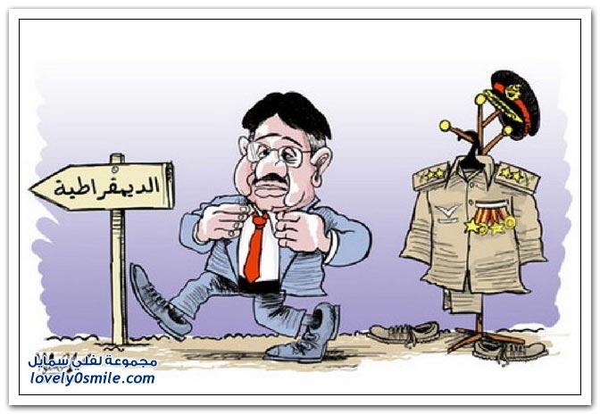 كاريكاتير منوع 4