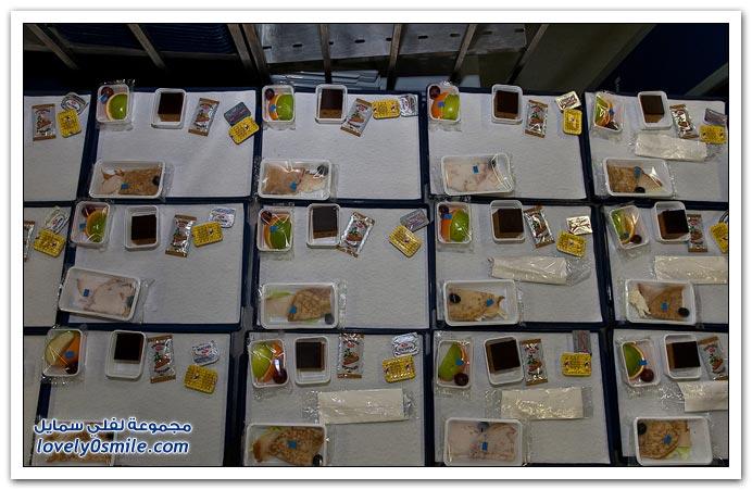 كيف يتم إعداد الطعام لخطوط الطيران؟