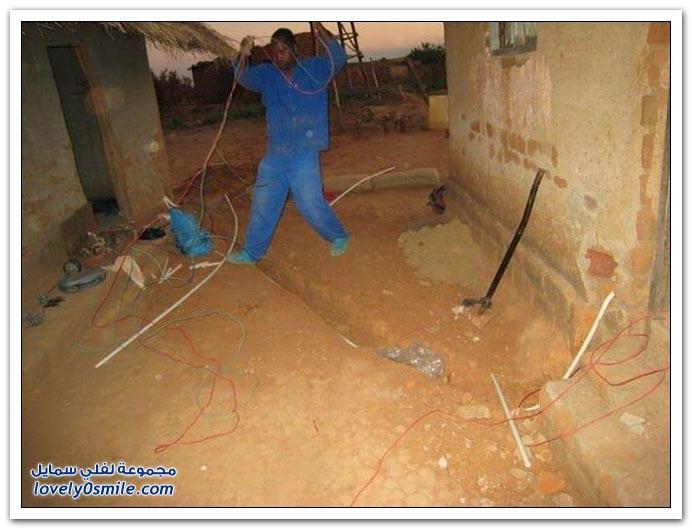 محطة كهرباء في ملاوي