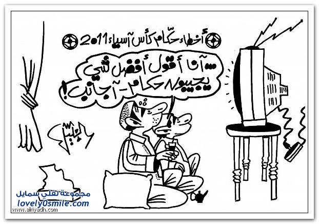 كاريكاتير منوع 11