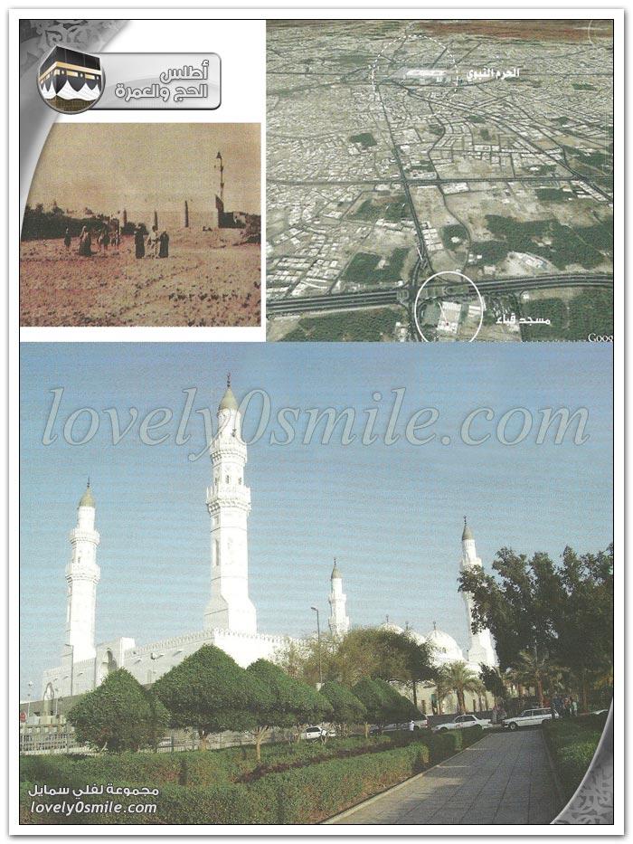 وصول الرسول صلى الله عليه وسلم إلى يثرب + بناء المسجد النبوي الشريف