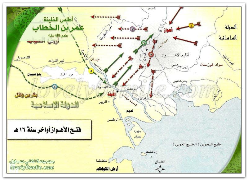 قادة بلاد الفرس الأهواز ورامهرمز Atlas-Omar-108.jpg
