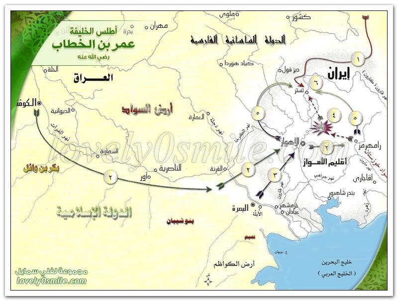 قادة بلاد الفرس الأهواز ورامهرمز Atlas-Omar-113.jpg