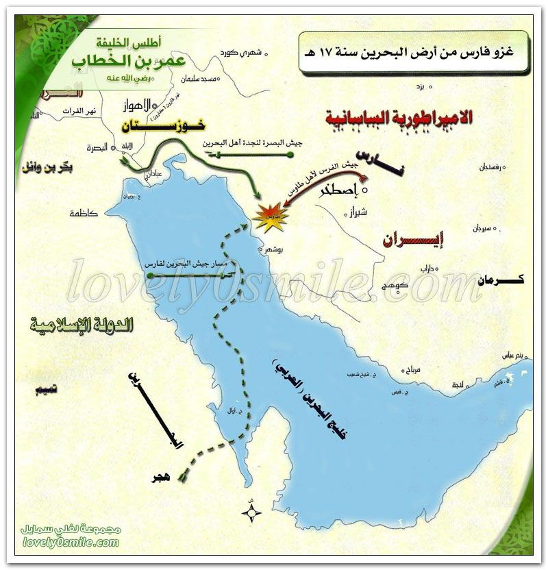 قادة بلاد الفرس الأهواز ورامهرمز Atlas-Omar-115.jpg