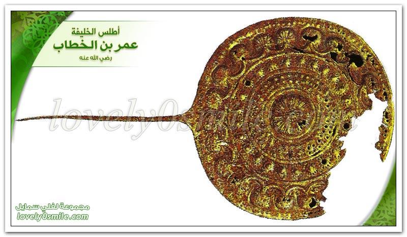 همدان أصبهان مدينة أصفهان اليوم Atlas-Omar-132.jpg