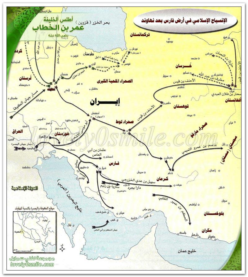 همدان أصبهان مدينة أصفهان اليوم Atlas-Omar-134.jpg