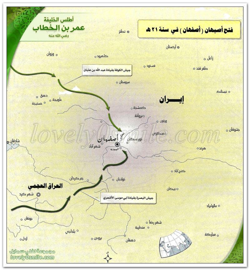 همدان أصبهان مدينة أصفهان اليوم Atlas-Omar-135.jpg