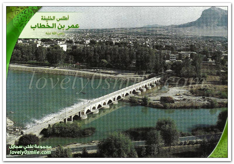 همدان أصبهان مدينة أصفهان اليوم Atlas-Omar-136.jpg
