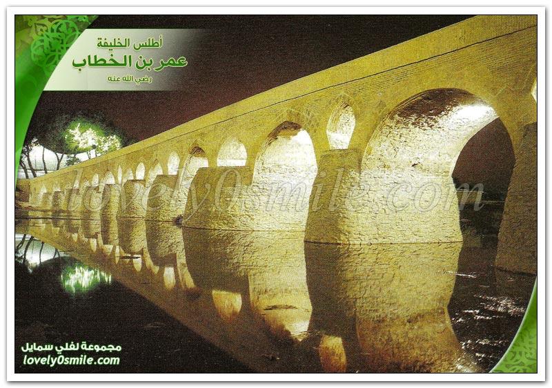 همدان أصبهان مدينة أصفهان اليوم Atlas-Omar-137.jpg
