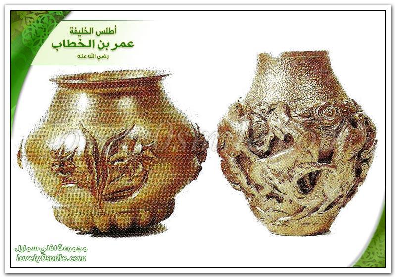 همدان أصبهان مدينة أصفهان اليوم Atlas-Omar-138.jpg