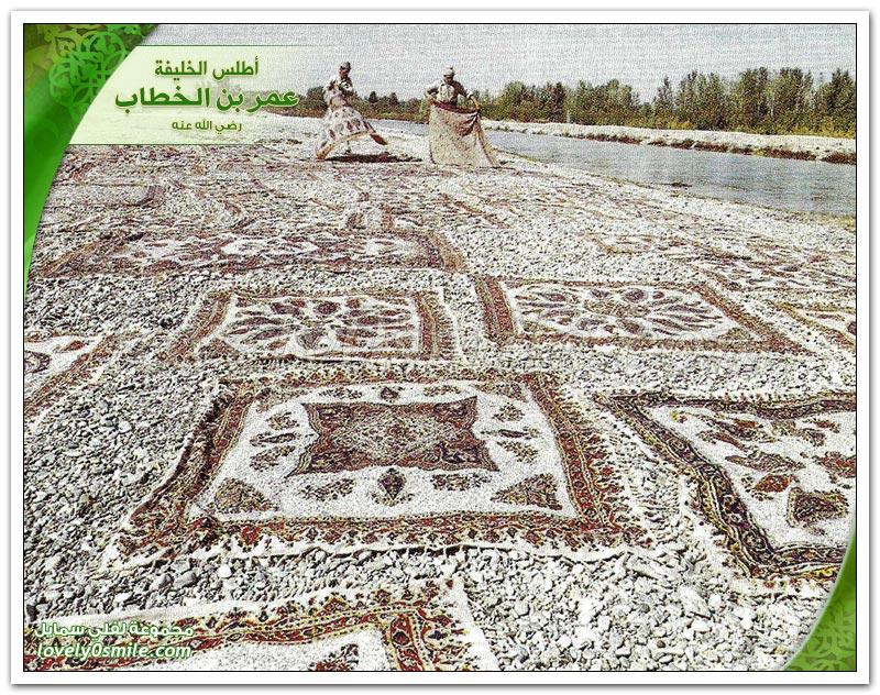 همدان أصبهان مدينة أصفهان اليوم Atlas-Omar-139.jpg