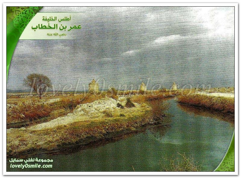 همدان أصبهان مدينة أصفهان اليوم Atlas-Omar-142.jpg