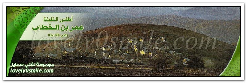 جرجان طبرستان أذربيجان دربند وموقان Atlas-Omar-152.jpg
