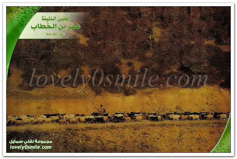 جرجان طبرستان أذربيجان دربند وموقان Atlas-Omar-153.jpg