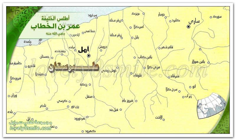 جرجان طبرستان أذربيجان دربند وموقان Atlas-Omar-159.jpg