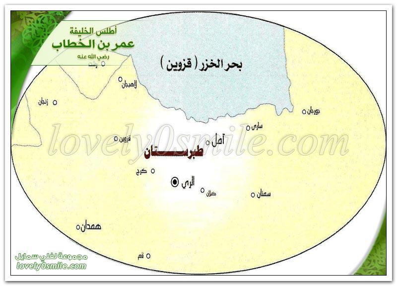 جرجان طبرستان أذربيجان دربند وموقان Atlas-Omar-160.jpg