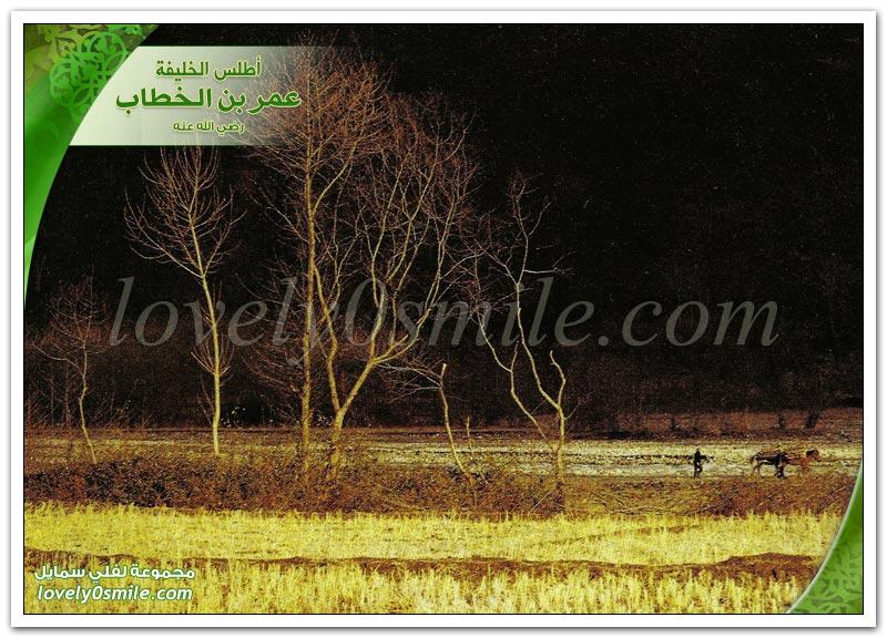 جرجان طبرستان أذربيجان دربند وموقان Atlas-Omar-161.jpg