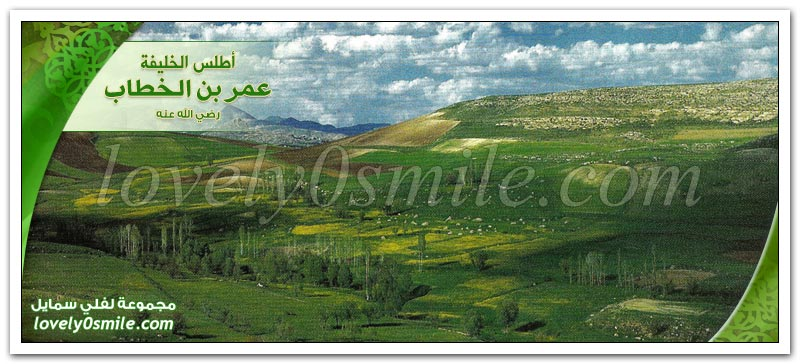 جرجان طبرستان أذربيجان دربند وموقان Atlas-Omar-168.jpg