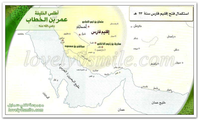 جرجان طبرستان أذربيجان دربند وموقان Atlas-Omar-178.jpg