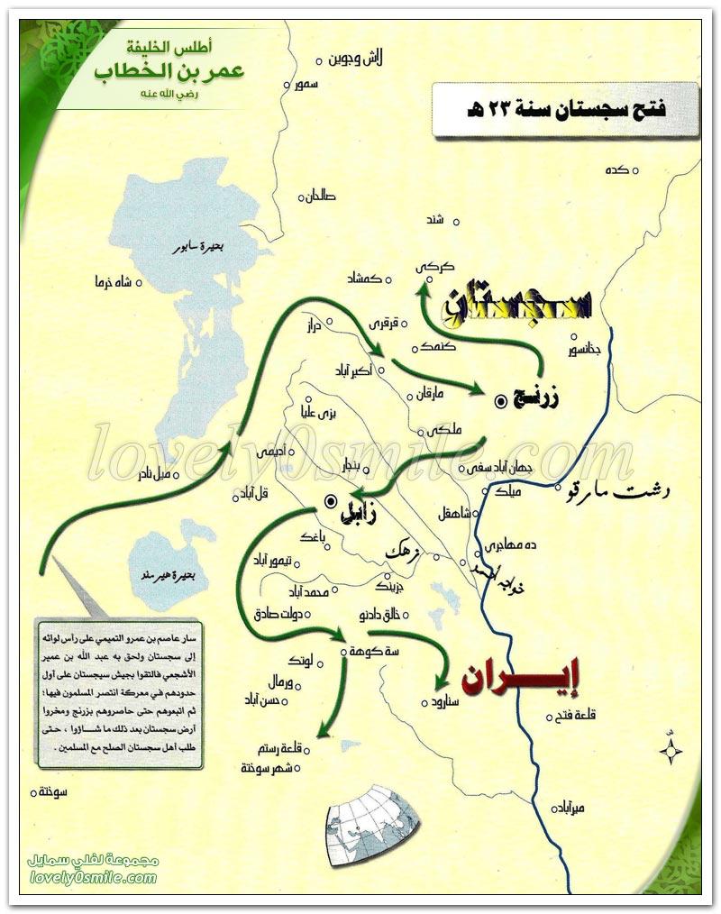 التاريخية Atlas-Omar-196.jpg