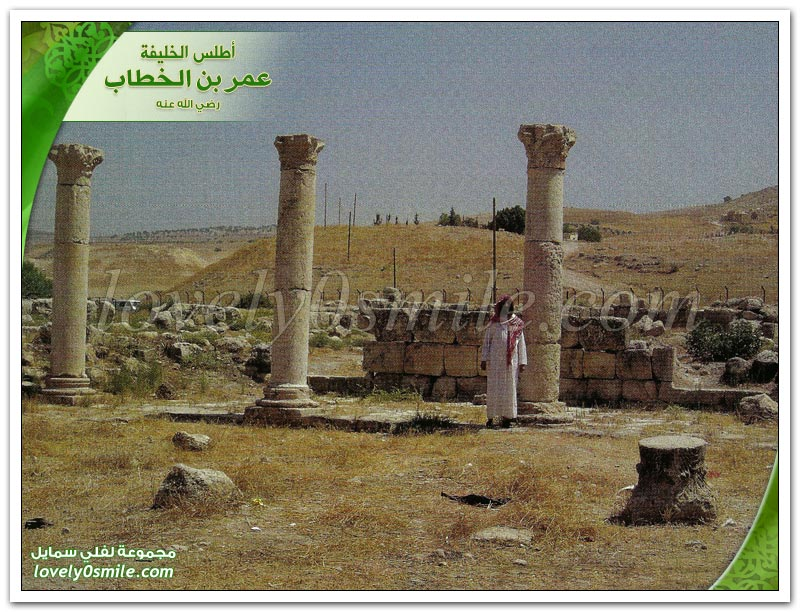 خريطة دمشق القديمة وأبوابها دمشق Atlas-Omar-245.jpg