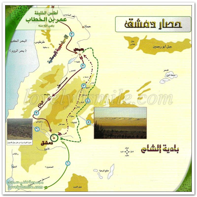 خريطة دمشق القديمة وأبوابها دمشق Atlas-Omar-255.jpg