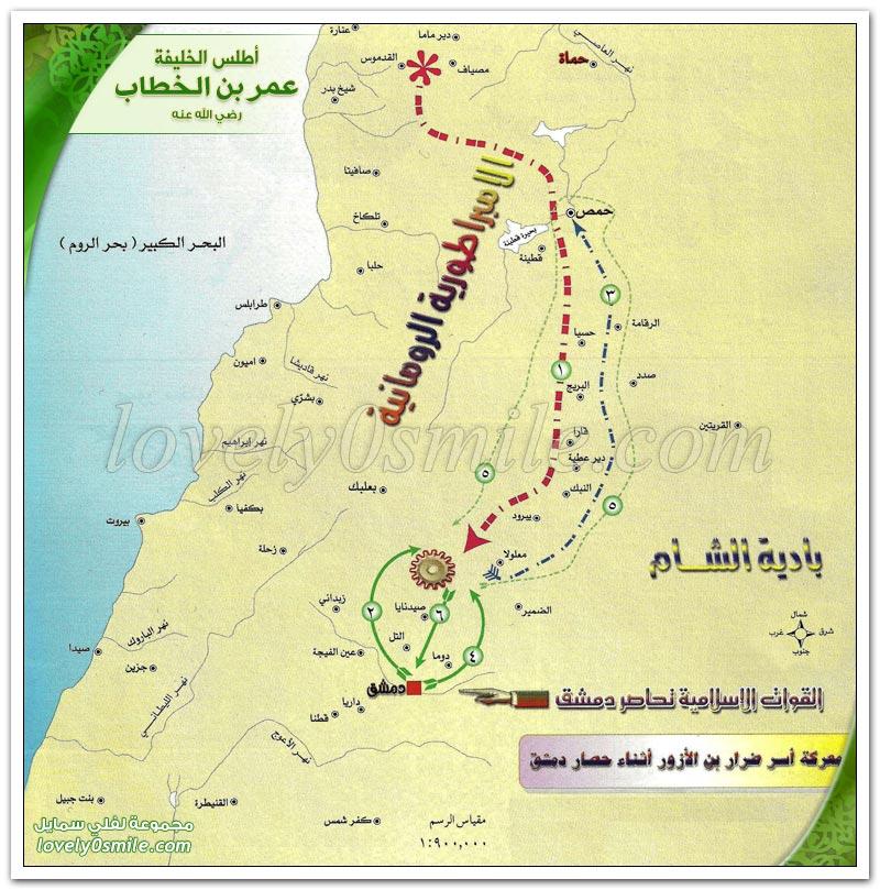 خريطة دمشق القديمة وأبوابها دمشق Atlas-Omar-258.jpg