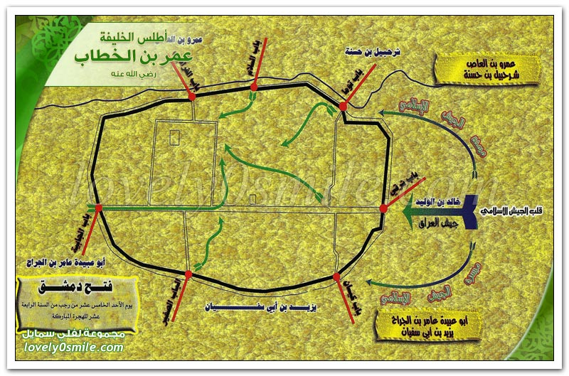خريطة دمشق القديمة وأبوابها دمشق Atlas-Omar-259.jpg