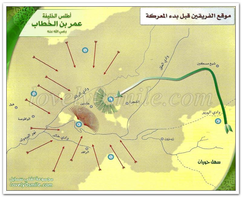معركة اليرموك منتصف Atlas-Omar-317.jpg