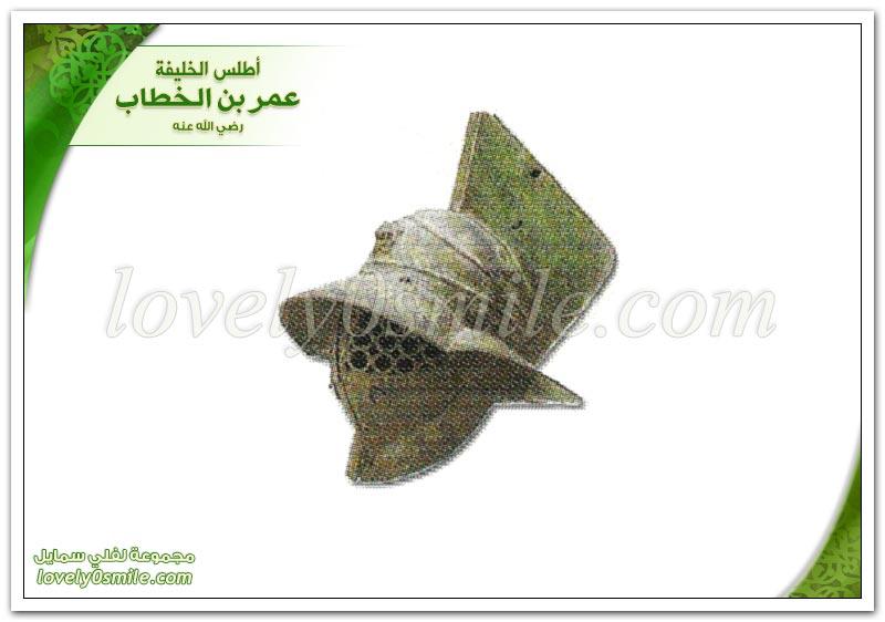 معركة اليرموك منتصف Atlas-Omar-318.jpg