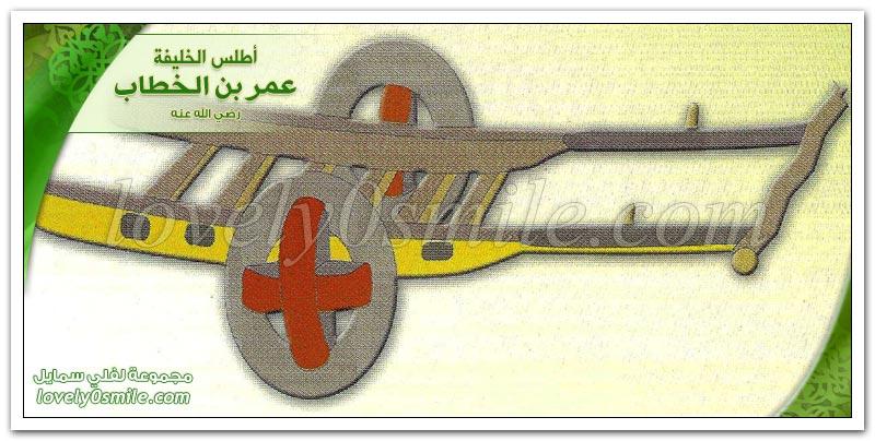 معركة اليرموك منتصف Atlas-Omar-319.jpg