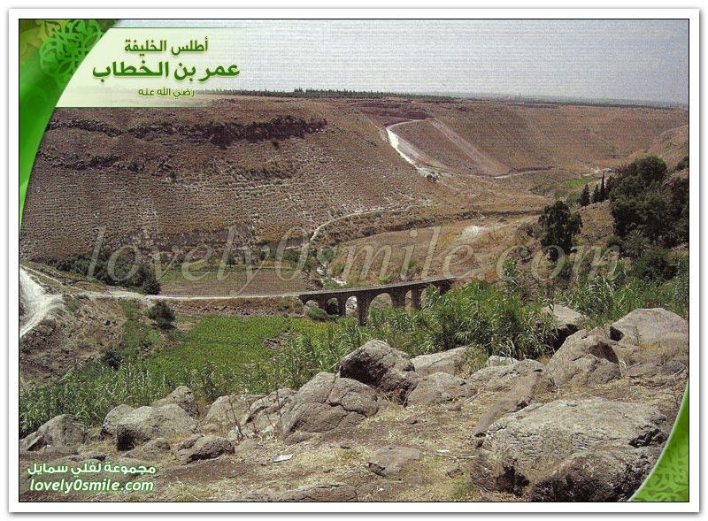معركة اليرموك منتصف Atlas-Omar-320.jpg
