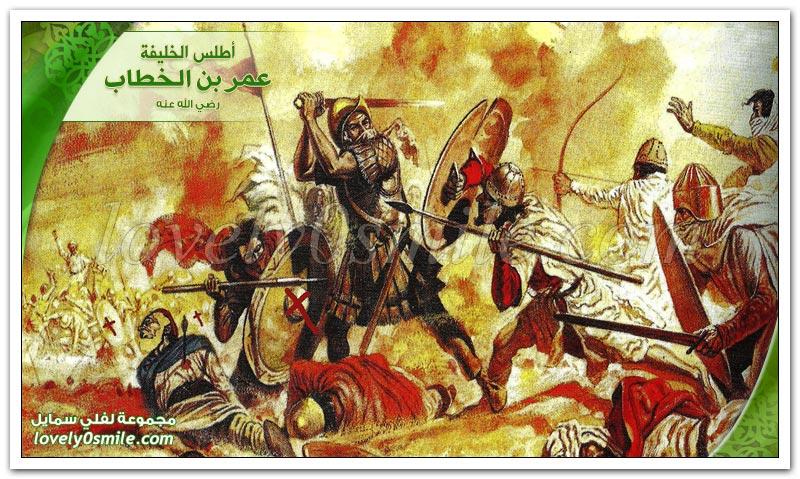 معركة اليرموك منتصف Atlas-Omar-326.jpg
