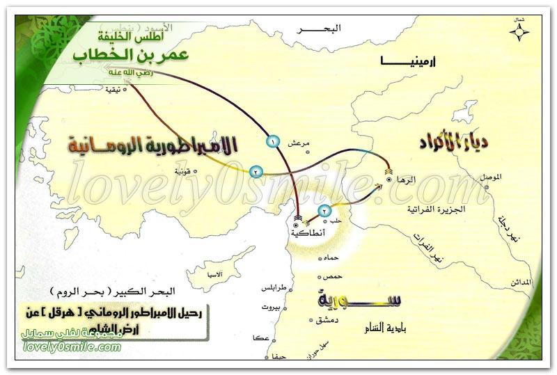 معركة اليرموك منتصف Atlas-Omar-328.jpg