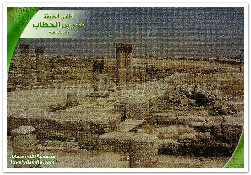 معركة اليرموك منتصف Atlas-Omar-336.jpg
