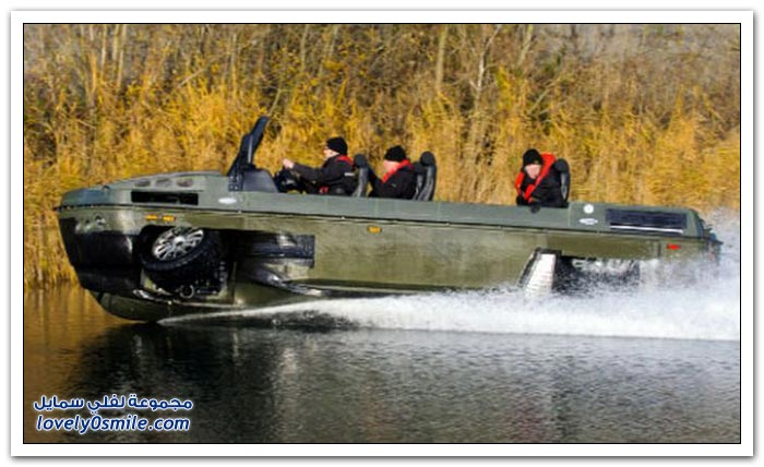 صور قارب برمائي