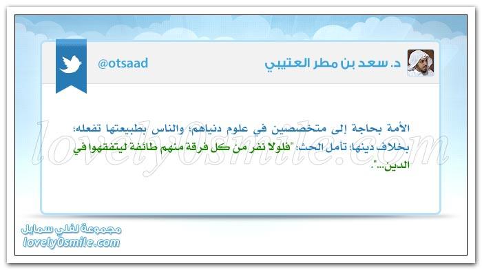أنا الشامُ وذل الأسر يغشاني + من أصعب الأحاديث النبوية تطبيقاً + اطرد همك بسرعة الإنجاز