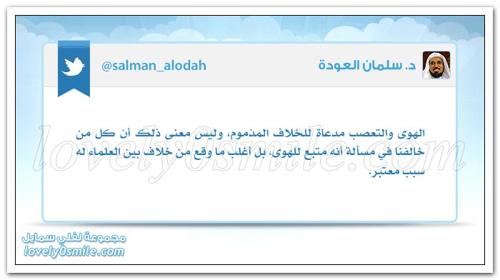 الظلم له مصيره والنصر له سننه + لا تجادل الأحمق